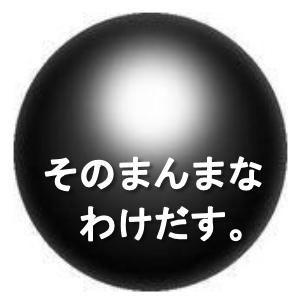 ガンツ アニメ 動画を無料で視聴する方法.jpg