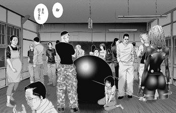 GANTZ G(ガンツG)ネタバレ 12話 画バレ ミラクルジャンプ12.jpg