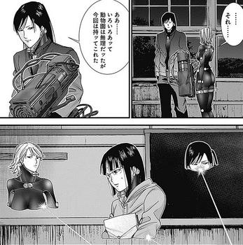 GANTZ G(ガンツG)ネタバレ 12話 画バレ ミラクルジャンプ15 -1.jpg