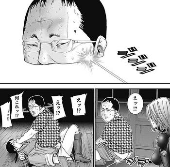 GANTZ G(ガンツG)ネタバレ 12話 画バレ ミラクルジャンプ16 - 1.jpg