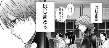 GANTZ G(ガンツG)ネタバレ 12話 画バレ ミラクルジャンプ18.jpg