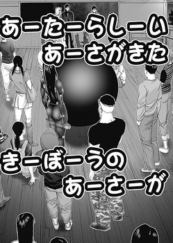 GANTZ G(ガンツG)ネタバレ 12話 画バレ ミラクルジャンプ19.jpg