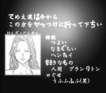 GANTZ G(ガンツG)ネタバレ 12話 画バレ ミラクルジャンプ21.jpg