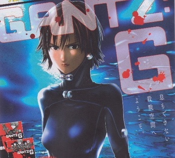GANTZ G(ガンツG)ネタバレ 13話 画バレ ミラクルジャンプ1.jpg