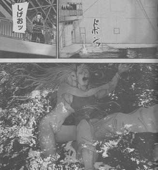 GANTZ G(ガンツG)ネタバレ 13話 画バレ ミラクルジャンプ12.jpg