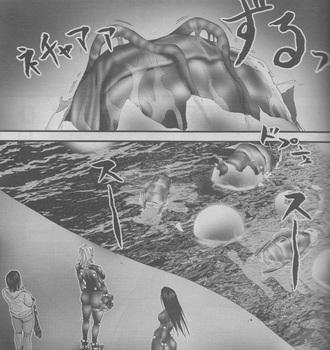 GANTZ G(ガンツG)ネタバレ 13話 画バレ ミラクルジャンプ16.jpg