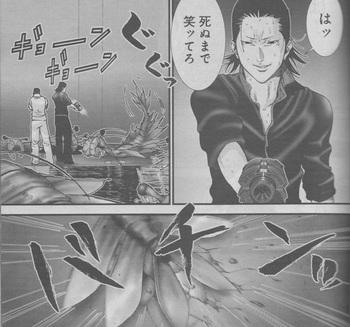 GANTZ G(ガンツG)ネタバレ 13話 画バレ ミラクルジャンプ18.jpg