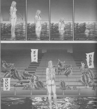 GANTZ G(ガンツG)ネタバレ 13話 画バレ ミラクルジャンプ22.jpg