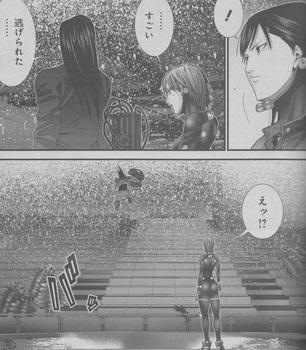 GANTZ G(ガンツG)ネタバレ 13話 画バレ ミラクルジャンプ26.jpg
