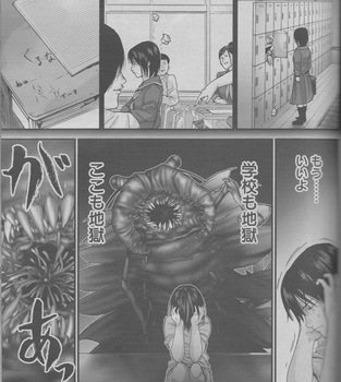 GANTZ G(ガンツG)ネタバレ 13話 画バレ ミラクルジャンプ28.jpg