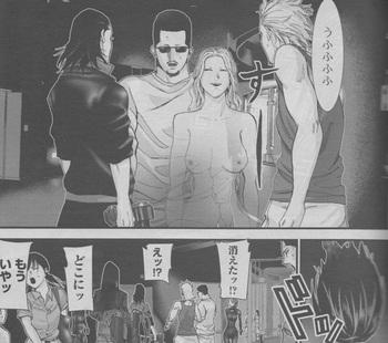 GANTZ G(ガンツG)ネタバレ 13話 画バレ ミラクルジャンプ6 - 1.jpg