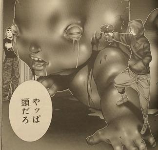 GANTZ G(ガンツG)ネタバレ 14話 画バレミラクルジャンプ15.jpg