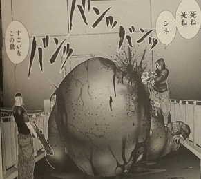GANTZ G(ガンツG)ネタバレ 14話 画バレミラクルジャンプ16.jpg