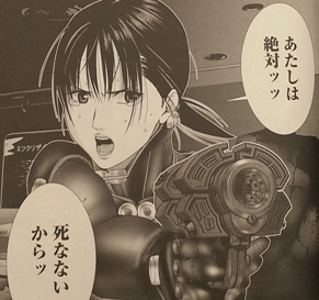 GANTZ G(ガンツG)ネタバレ 14話 画バレミラクルジャンプ9.jpg