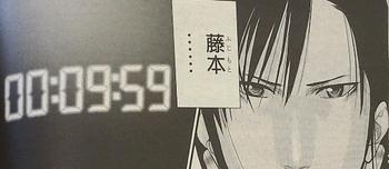 GANTZ G(ガンツG)ネタバレ 16話 画バレミラクルジャンプ3 - 1.jpg
