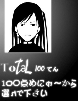 GANTZ G(ガンツG)ネタバレ 18話【最終話】画バレミラクルジャンプ13.jpg
