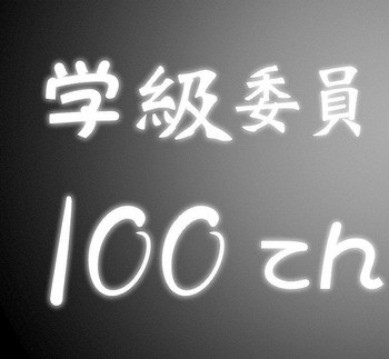 GANTZ G(ガンツG)ネタバレ 18話【最終話】画バレミラクルジャンプ14.jpg