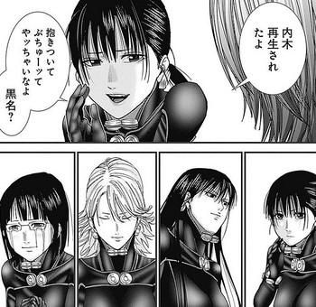 GANTZ G(ガンツG)ネタバレ 18話【最終話】画バレミラクルジャンプ23.jpg