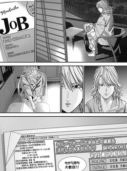 GANTZ G(ガンツG)ネタバレ 18話【最終話】画バレミラクルジャンプ29.jpg