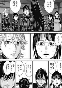 GANTZ G(ガンツG)ネタバレ 18話【最終話】画バレミラクルジャンプ6.jpg