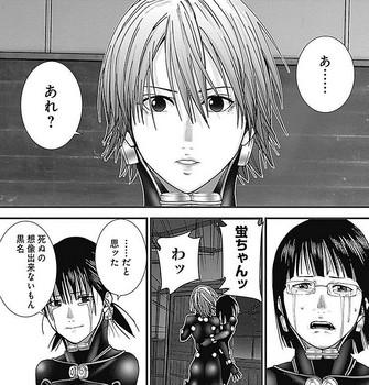 GANTZ G(ガンツG)ネタバレ 18話【最終話】画バレミラクルジャンプ8.jpg